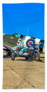Supermarine Mk959 Spitfire Bath Towel