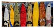 Surf Board Fence Maui Hawaii Hand Towel