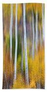 Surreal Aspen Tree Magic Abstract Art Bath Towel