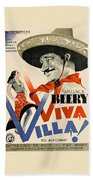 Swedish Poster #1   Viva Villa 1934-2008 Bath Towel