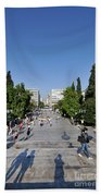 Syntagma Square In Athens Bath Towel