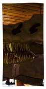 T Rex Head Bath Towel