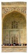 Taj Mahal Close Up Bath Towel