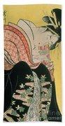 Takigawa From The Tea House Ogi Bath Towel