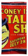 Talent Show Bath Towel