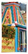 Colorful Temple - Rishikesh India Bath Towel
