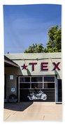 Texaco Nm Bath Towel