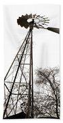 Texas Windmill 2 Bath Towel