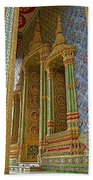 Thai-khmer Pagoda At Grand Palace Of Thailand In Bangkok Bath Towel