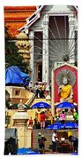 Thailand 6 Bath Towel