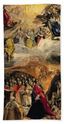 The Adoration Of The Name Of Jesus Bath Towel
