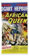 The African Queen  Bath Towel