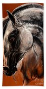 The Arabian Horse Bath Towel