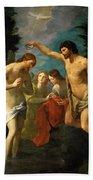 The Baptism Of Christ Bath Towel