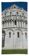 The Baptistery In Pisa  Bath Towel