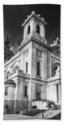 The Basilica Of St Mary Bath Towel