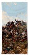 The Battle Of Trevino Bath Towel
