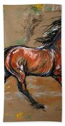 The Bay Horse Bath Towel