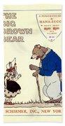 The Big Brown Bear Bath Towel