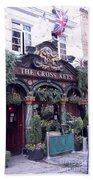 The Cross Keys Bath Towel