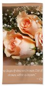 The Days Of Wine And Roses Bath Towel