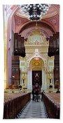 The Dohany Street Synagogue Budapest Bath Towel