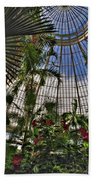 The Dome 002 Buffalo Botanical Gardens Series Bath Towel