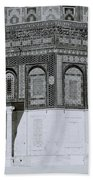 The Dome Of The Rock Bath Towel