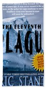 The Eleventh Plague Bookcover Bath Towel