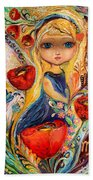The Fairies Of Zodiac Series - Virgo Bath Towel