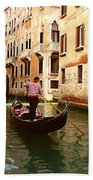 The Gondolier Hand Towel