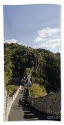 The Great Wall 649 Bath Towel