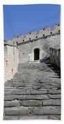 The Great Wall 721 Bath Towel