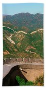 The Great Wall At Badaling In Beijing Bath Towel