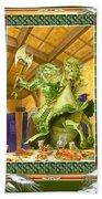 The Green Knight Christmas Card Bath Towel