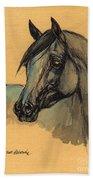 The Grey Arabian Horse 1 Bath Towel