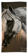 The Grey Arabian Horse Bath Towel