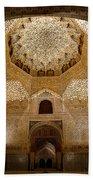 The Hall Of The Arabian Nights Bath Towel
