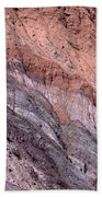 The Hill Of Seven Colours Jujuy Argentina Bath Towel