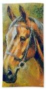 The Horse's Head Bath Towel