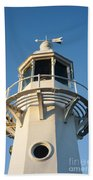 The Lighthouse At Mevagissy Bath Towel