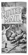 The Limited Mail, 1899 Bath Towel