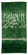 The National Flag Of  Kingdom Of Saudi Arabia  Vintage Version Bath Towel