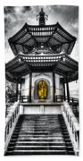 The Pagoda Bath Towel