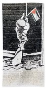 The Palestinian Flag Bath Towel