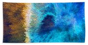 The Right Direction - Abstract Art By Sharon Cummings Hand Towel
