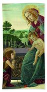 The Rockefeller Madonna. Madonna And Child With Young Saint John The Baptist Bath Towel