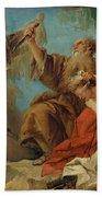 The Sacrifice Of Isaac Bath Towel