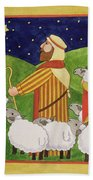 The Shepherds Bath Towel