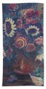 The Sunflower Bouquet Bath Towel